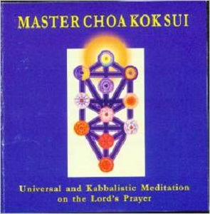 Universal and Kabbalistic Meditation on the Lord's Prayer